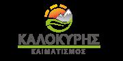 kalokiris-logo